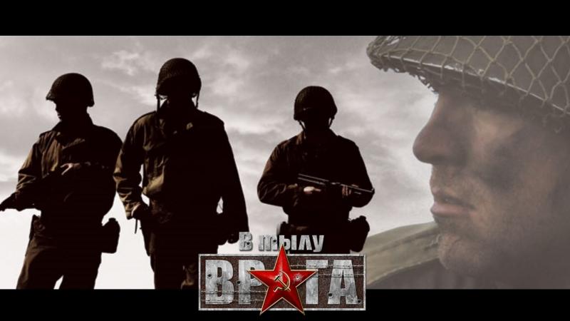 Прохождение В тылу врага серия 16: Последний оплот (Америка)