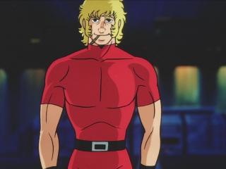 [SHIZA] Космические приключения Кобры (1 сезон) / Space Adventure Cobra TV1 13 серия [Azazel & NesTea] [1982] [Русская озвучка]