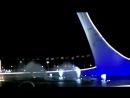 Шоу поющих фонтанов в Олимпийском парке г.Сочи