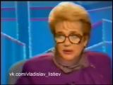 Час пик с Владом Листьевым. Галина Волчек (16.11.1994)
