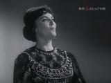 Родной голос. Поет и рассказывает Ольга Воронец фильм-концерт 1972 г.