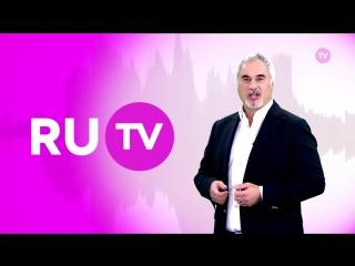 Поздравление от Валерия Меладзе Ru tv.