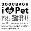 Aypet Primorsky