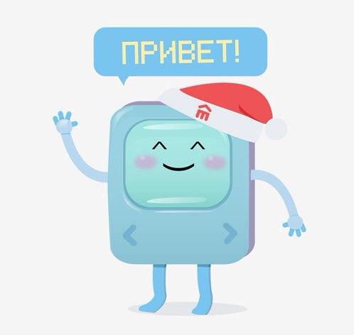 Друзья, рады представить нашего робота в Телеграме.Теперь мы с Вами