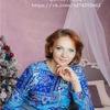 ФОТОСТУДИЯ Анны Павловой