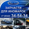 авто-элит.рф