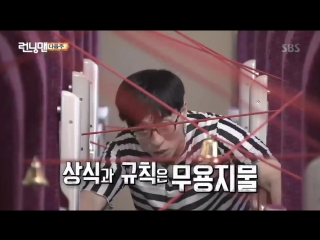 [PREVIEW] Превью эпизода 'Train to Prison' с GOT7 и Хёрин (Sistar), который выйдет в фир 11 сентября @ SBS 'Running Man'