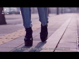 Taeyeon (SNSD) - Fine [рус.саб]