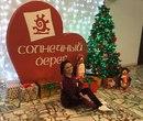 Ксения Матвеева фото #40