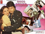 «Танцор диско» (хинди डिस्को डांसर, англ. Disco dancer) — индийский музыкальный фильм на языке хинди,