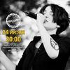 24/06 Агата Вильчик и Анна Минакова в PINTAGON