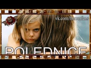 Полуденная ведьма / Polednice (2016)