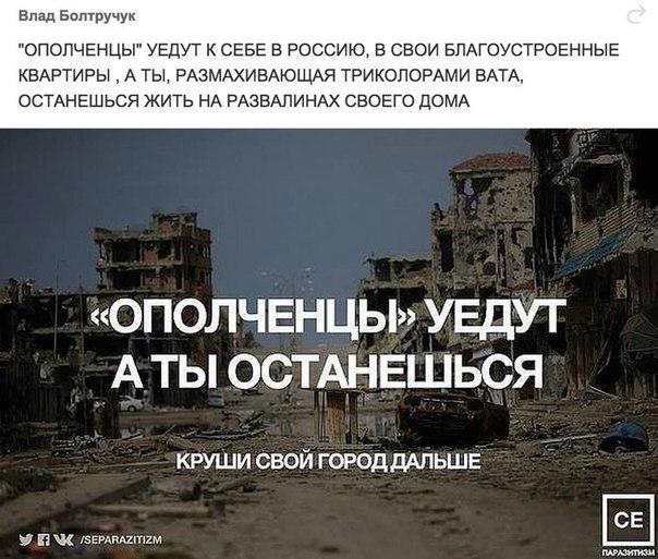 Боевики специально усложняют возможности выезда с оккупированой Луганщины, - Слободян - Цензор.НЕТ 4281