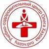 Оздоровительный центр Олега Хазова