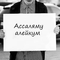Илёсчон Назиров