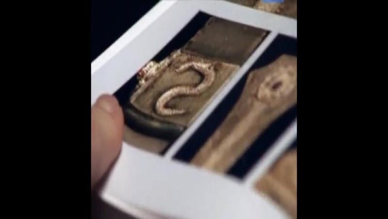 Анатомия смерти 1 сезон 3 серия