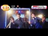 23.05.2017 Утренние новости - Еженедельный Чарт Oricon &gt № 1 -