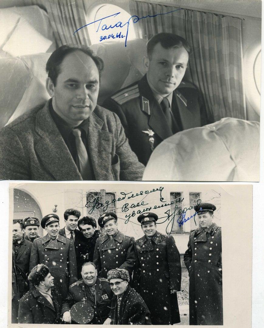 Писатель Василий Песков и космонавт Юрий Гагарин