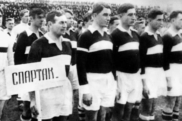 Спорт – дело государственное. К 82-летию общества