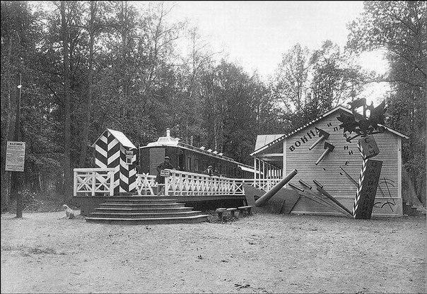 Поезд Николая II