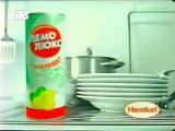 staroetv.su / Анонсы и реклама (REN-TV, 26.06.2004)