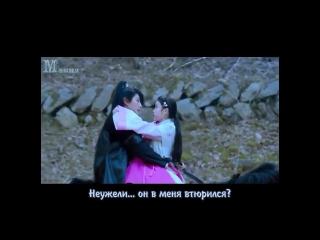 [Mania] Алые сердца: Корё / Scarlet Heart: Ryeo (Тизер)