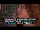 Тайны Чапман 23 января на РЕН ТВ