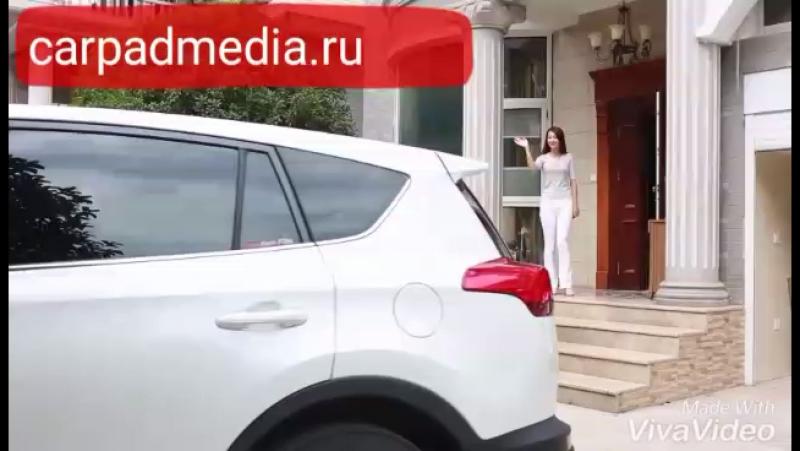 Newsmy carpad4 от Carpadmedia.ru