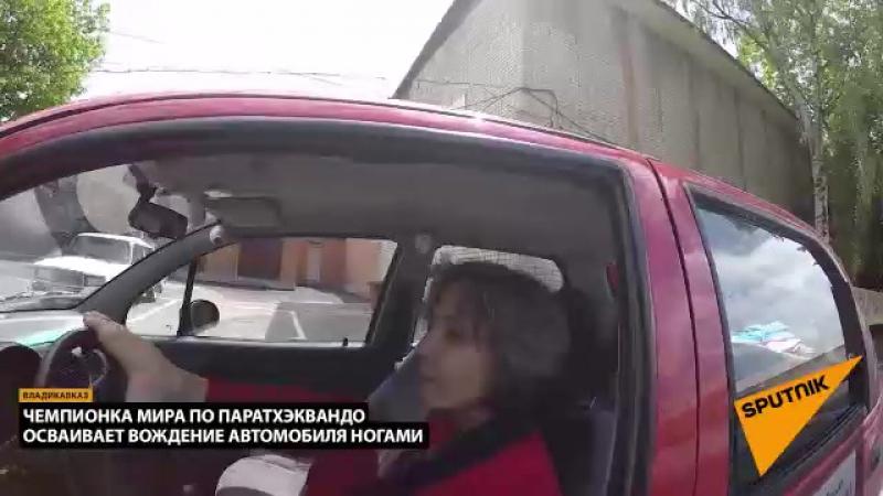 Сакинат водит машину