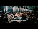 Битва за Москву. Фильм Второй .Тайфун. Серия 1 (1985 г.)
