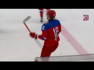 Турнир пяти наций U18. Финляндия - Россия - 1:6