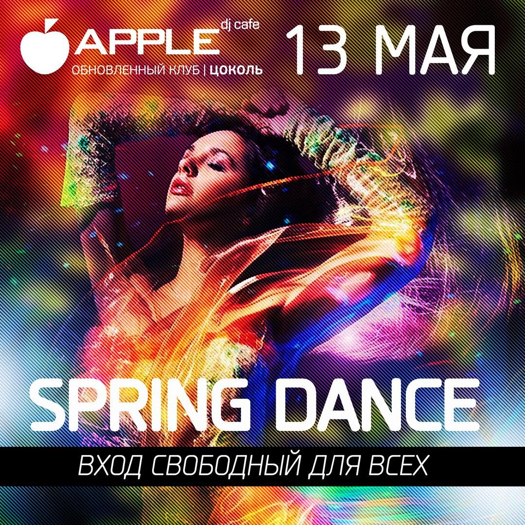Афиша Тамбов 13.05.2016 / SPRING DANCE / Apple DJ Cafe