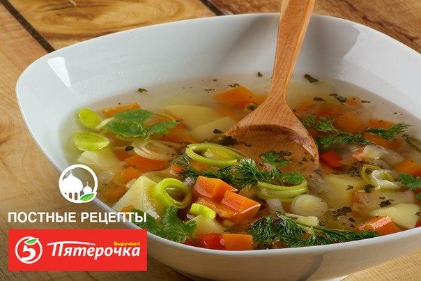 Овощной суп диетический Пошаговый рецепт с фото Диета