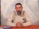 Ведическая Вера Славян и Ариев. А. Трехлебов. Ведагор.