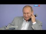 Путин и Мальчик- про ВКонтакте