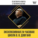 Владимир Довгань фото #46
