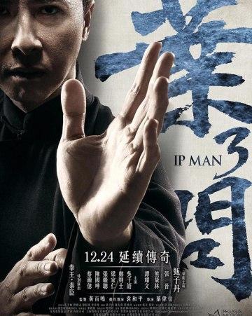Вин Чунь фильм