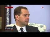 Медведев обсудил с премьером Алжира проекты в сфере энергетики