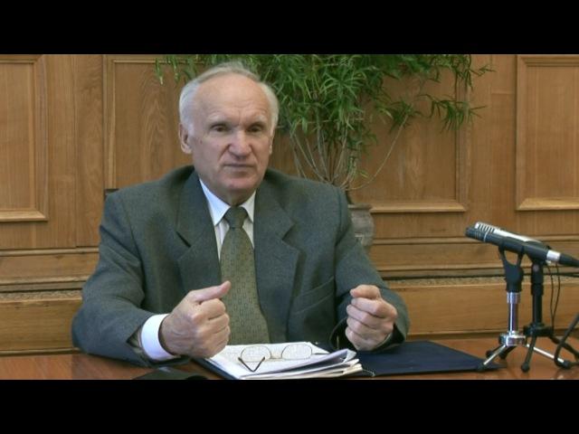 О Логосе (МДА, 2007.11.05) — Осипов А.И.