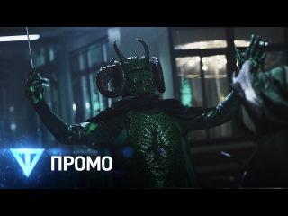Королевы крика 2 сезон 9 серия Русское промо
