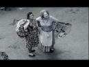 Эмик, его мама и Циля