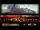 World of Tanks / PS4 / Waffentrager pz4 / Этого мало для победы
