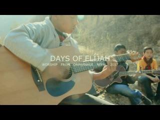 Days of Elijah/Whorship Orphanage Nepal 2017