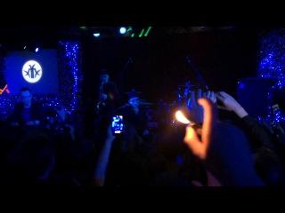 The Matrixx (Матрикс) - Бриллиантовые дороги (28 декабря, Москва, 16 Тонн)