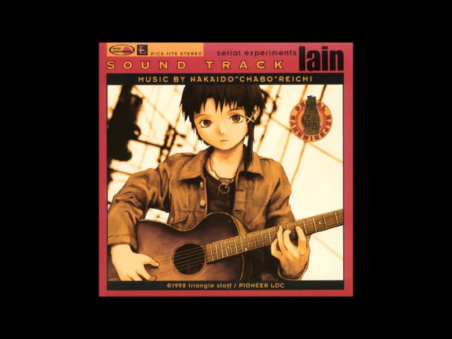 Serial Experiments Lain OST [Full Album Duvet]