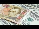 Пресс-конференция на тему: «Почему подскочил курс доллара и как это отразится на ценах осенью?»