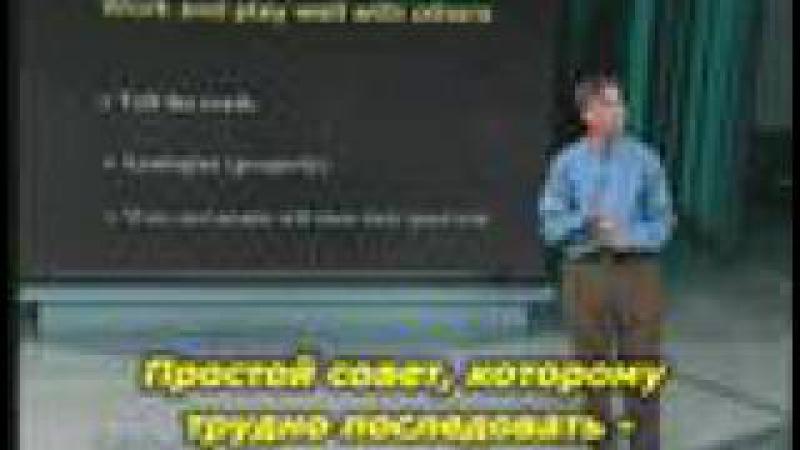 Randy Pausch выступление на шоу Опры смотреть онлайн без регистрации