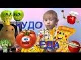 Bad baby ЧУДО ЕДА из микроволновки МАКДОНАЛДС дома Папа ПЛАЧЕТ MCDONALDS-at-home Dad CRYING