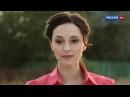 Мелодрама «ДВЕ ИСТОРИИ ЛЮБВИ» фильмы про деревню и любовь