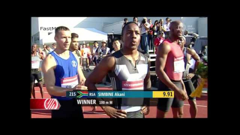 100m Akani Simbine 9.89 beats Asafa Powell at Gyulai Istvan Memorial 2016